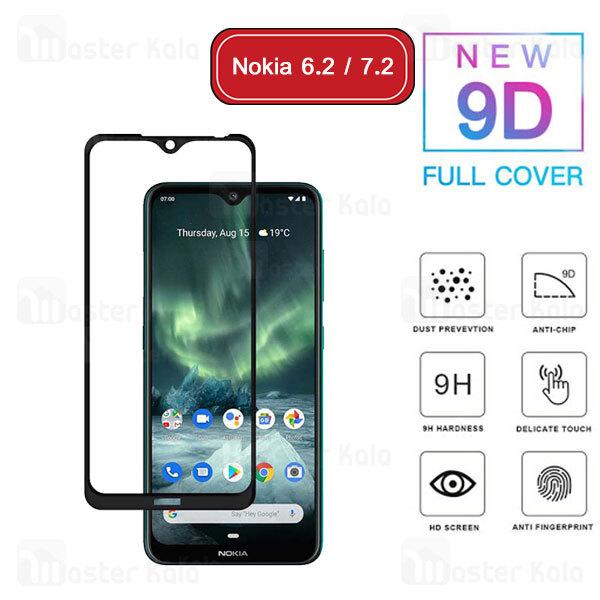 محافظ صفحه شیشه ای تمام صفحه تمام چسب نوکیا Nokia 6.2 / 7.2 Full 21D Glass