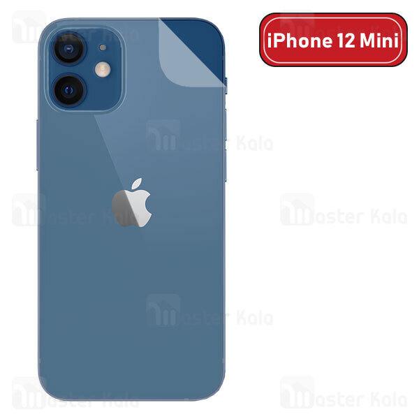 برچسب محافظ نانو پشت گوشی آیفون Apple iPhone 12 Mini TPU Nano Back