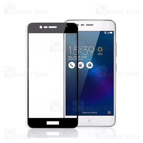 محافظ صفحه شیشه ای تمام صفحه دور چسب ایسوس Asus Zenfone 3 Max ZC520TL