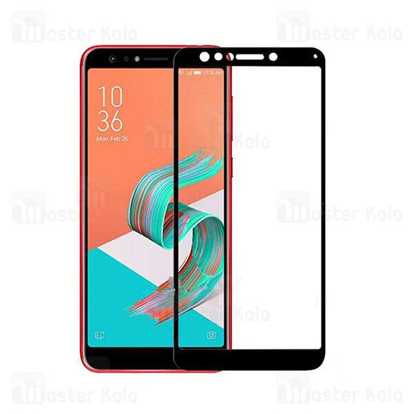 محافظ صفحه شیشه ای تمام صفحه دور چسب ایسوس Asus Zenfone 5 Lite ZC600KL