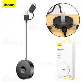 هاب 4 پورت دو کاره بیسوس Baseus Round Box Hub Adapter USB 3.0 And Type C CAHUB-GB01 طول 12 سانتی متر