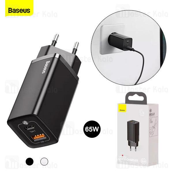 شارژر دیواری فست شارژ بیسوس Baseus GaN2 Lite Quick Charger Type-C USB-A CCGAN2L-B01 توان 65 وات