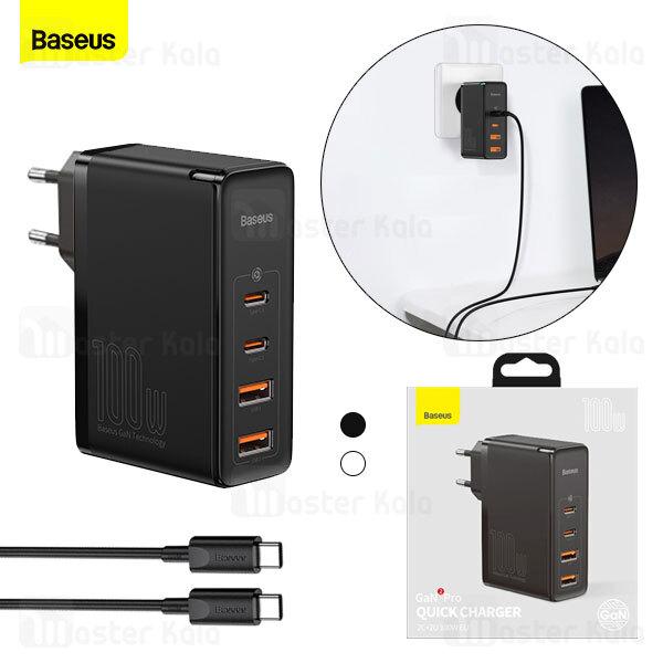 شارژر دیواری فست شارژ Baseus GaN2 Pro Quick Charger 2C+2U CCGAN2P-L01 QC4 PD توان 100 وات همراه کابل