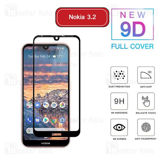 محافظ صفحه شیشه ای تمام صفحه تمام چسب نوکیا Nokia 3.2 9D Glass
