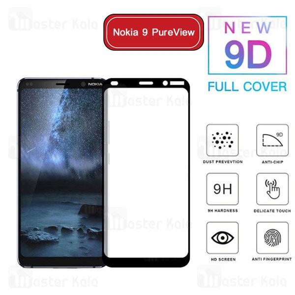محافظ صفحه شیشه ای تمام صفحه تمام چسب نوکیا Nokia 9 PureView 9D Glass