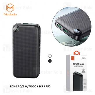 پاوربانک 20000 مک دودو Mcdodo MC-7161 Fast Charging Power Bank PD QC VOOC توان 4.5 آمپر
