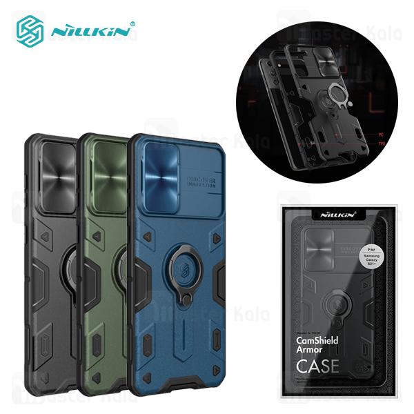 گارد محافظ ضد ضربه نیلکین Samsung Galaxy S21 Plus Nillkin CamShield Armor دارای محافظ دوربین