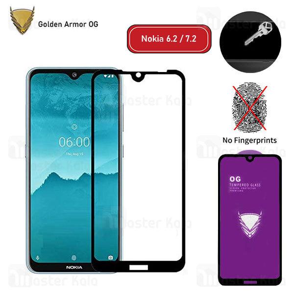 محافظ صفحه شیشه ای تمام صفحه تمام چسب OG نوکیا Nokia 6.2 / 7.2 OG 2.5D Glass