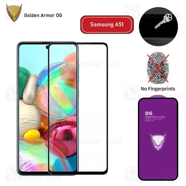 محافظ صفحه شیشه ای تمام صفحه تمام چسب OG سامسونگ Samsung Galaxy A51 OG 2.5D Glass