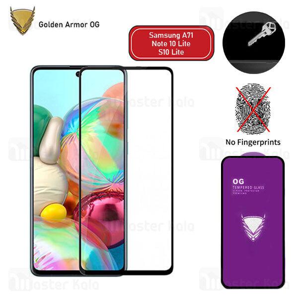 محافظ صفحه شیشه ای تمام صفحه تمام چسب OG سامسونگ Samsung Galaxy A71 / Note 10 Lite / S10 Lite OG 2.5D Glass