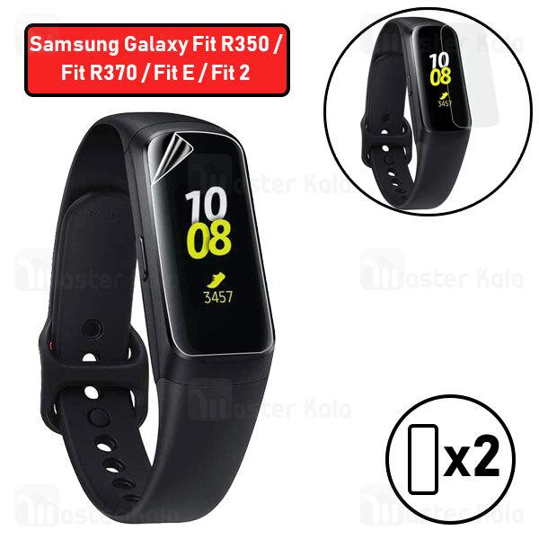 پک 2تایی محافظ نانو ساعت هوشمند Samsung Galaxy Fit E / Fit 2 / Fit R350 / Fit R370 TPU Protector