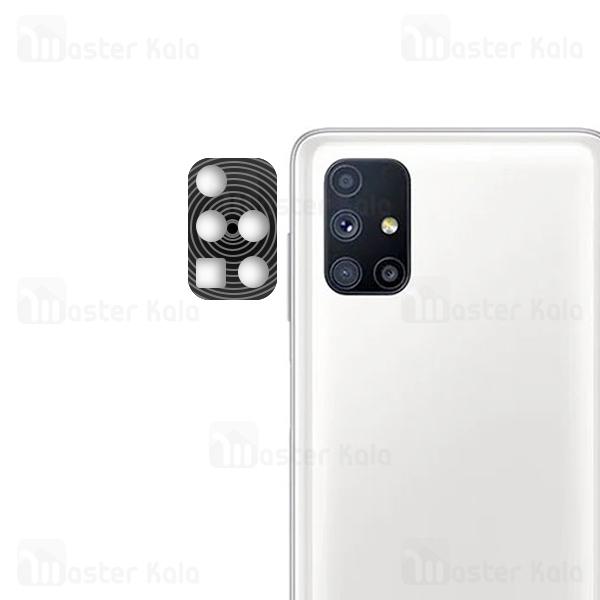 محافظ لنز فلزی دوربین موبایل Samsung Galaxy M51 Metal Lens