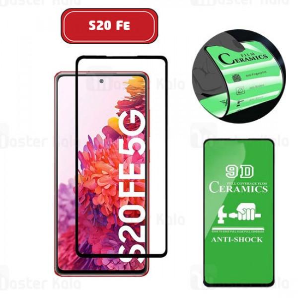 محافظ صفحه نانو سرامیک تمام صفحه و تمام چسب سامسونگ Samsung Galaxy S20 Fe / S20 Fe 5G Glass