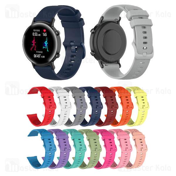 بند سیلیکونی ساعت هوشمند هواوی هانر Huawei Honor Magic Watch 2 42mm Silicone Band
