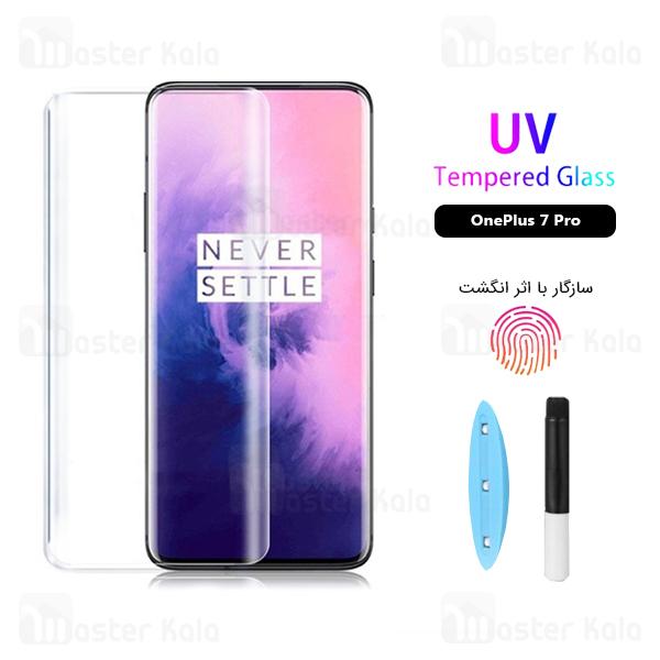 محافظ صفحه شیشه ای تمام صفحه و خمیده یو وی وان پلاس OnePlus 7 Pro UV Nano Glass
