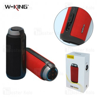 اسپیکر بلوتوث دبلیو کینگ W-King D6 Movement Bluetooth Speaker توان 20 وات رم خور