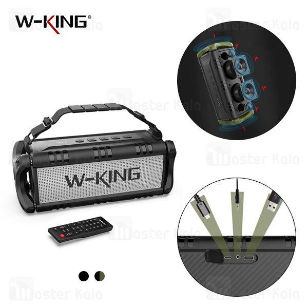 اسپیکر بلوتوث دبلیو کینگ W-King D8 Portable Bluetooth Speaker توان 50 وات فلش خور به همراه ریموت