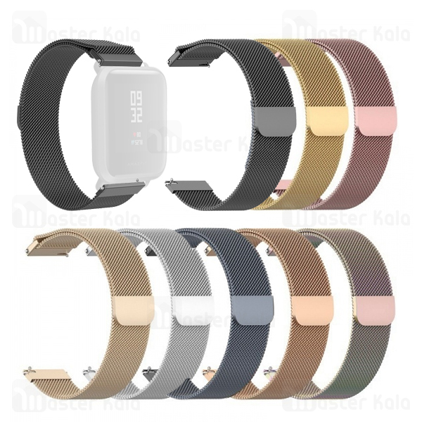 بند فلزی ساعت هوشمند شیائومی Xiaomi Amazfit Bip S Stainless Steel Milanese Strap