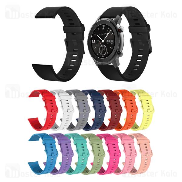 بند سیلیکونی ساعت هوشمند شیائومی Xiaomi Amazfit GTR 42mm Silicone Band