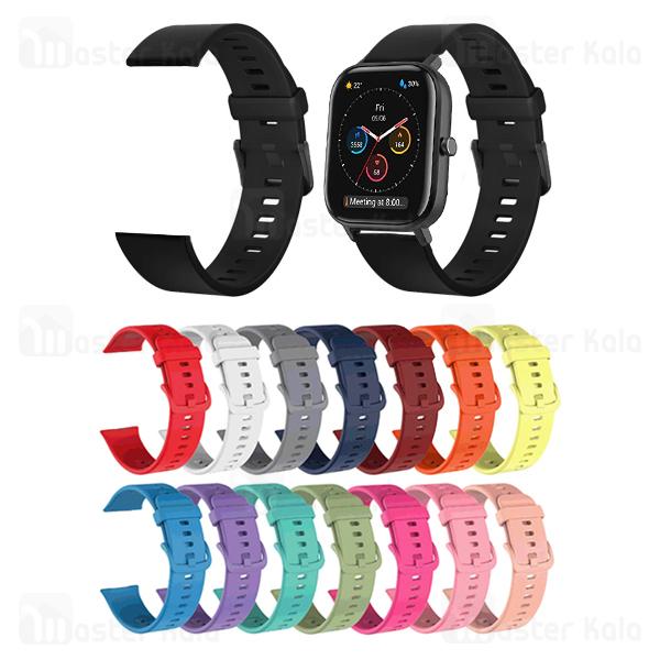 بند سیلیکونی ساعت هوشمند شیائومی Xiaomi Amazfit GTS Silicone Band