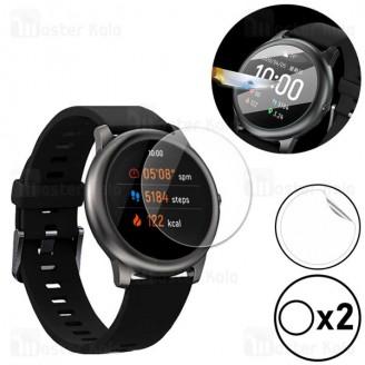 پک 2تایی محافظ نانو ساعت هوشمند شیائومی Xiaomi Haylou Solar LS05 / RT LS05S TPU Screen Protector