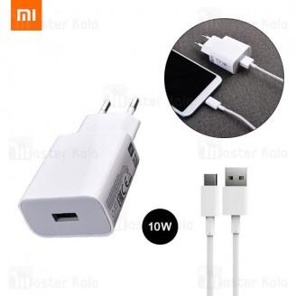 شارژر اصلی شیائومی Xiaomi MDY-09-EW Power Adapter توان 10 وات همراه با کابل