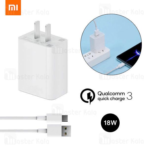 شارژر اصلی فست شارژ شیائومی Xiaomi MDY-10-EC Power Adapter QC3.0 توان 18 وات به همراه کابل