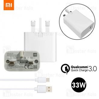 شارژر اصلی فست شارژ شیائومی Xiaomi MDY-11-EY Power Adapter QC3.0 توان 33 وات به همراه کابل