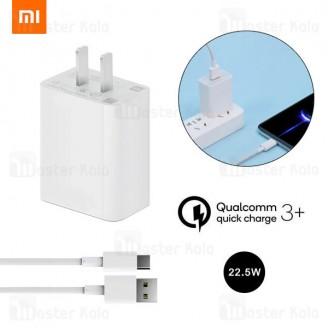 شارژر اصلی فست شارژ شیائومی Xiaomi MDY-11-EM Power Adapter QC3.0 Plus توان 22.5 وات به همراه کابل