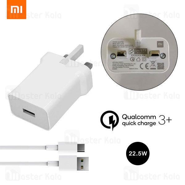 شارژر اصلی فست شارژ شیائومی Xiaomi MDY-11-EN Power Adapter QC3.0 Plus توان 22.5 وات به همراه کابل