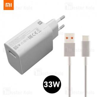 شارژر اصلی فست شارژ شیائومی Xiaomi MDY-11-EZ QC3 Adapter Charger توان 33 وات همراه کابل