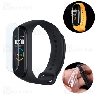 پک 2تایی محافظ نانو دستبند سلامتی شیائومی Xiaomi Mi Band 5 / 6 TPU Screen Protector