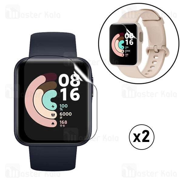 پک 2تایی محافظ نانو ساعت هوشمند شیائومی Xiaomi Mi Watch Lite / Redmi Watch TPU Screen Protector