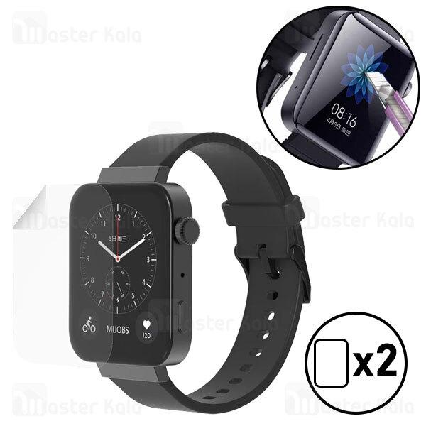 پک 2تایی محافظ نانو ساعت هوشمند شیائومی Xiaomi Mi Watch TPU Screen Protector