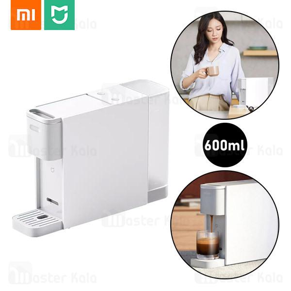 دستگاه قهوه ساز کپسولی شیائومی Xiaomi Mijia S1301 Coffee Machine