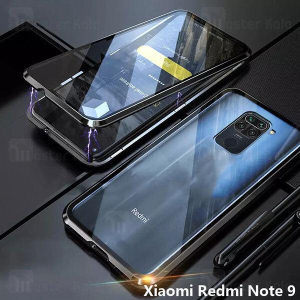 قاب مگنتی 360 درجه Xiaomi Redmi Note 9 / 10X 4G Magnetic 2 in 1 Case دارای گلس صفحه