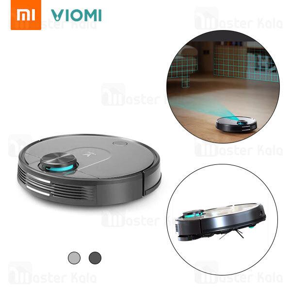 جارو برقی هوشمند رباتیک شیائومی Xiaomi Viomi V2 Pro Robot Vacuum V-RVCLM21B