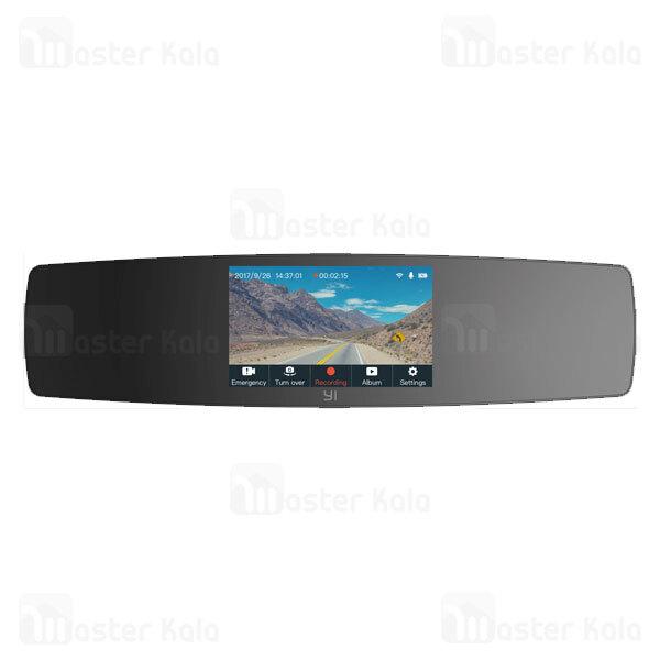 آینه هوشمند خودروی شیائومی Xiaomi YI Mirror Dash Camera YCS.1C17