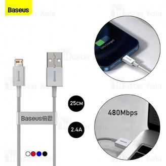 کابل لایتنینگ بیسوس Baseus Superior Series USB to iP CALYS-01 طول 25 سانتی متر و توان 2.4 آمپر
