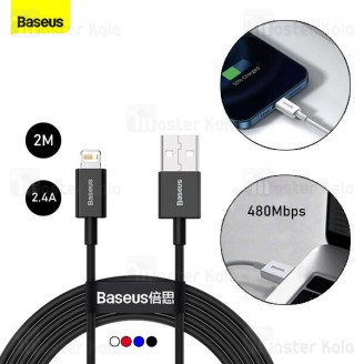 کابل لایتنینگ بیسوس Baseus Superior Series USB to iP CALYS-C01 طول 2 متر و توان 2.4 آمپر