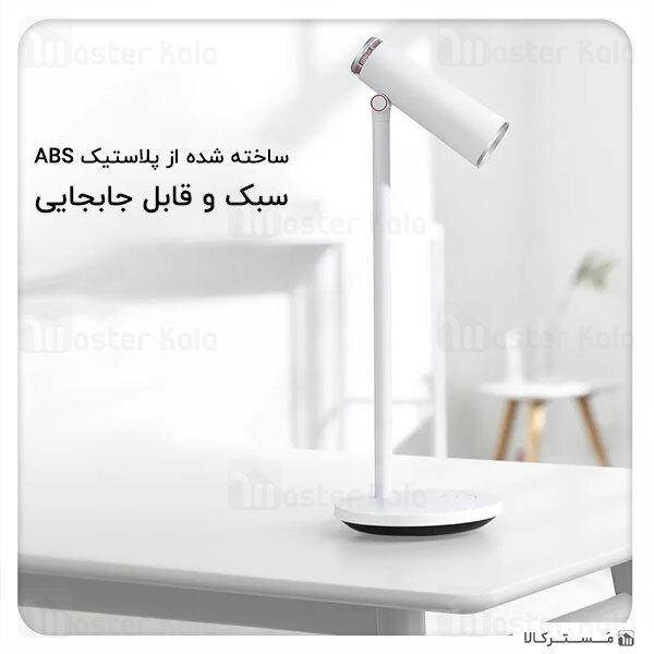 چراغ مطالعه بیسوس Baseus i-wok Series Charging Office Reading Desk Lamp DGIWK-A02 Spotlight