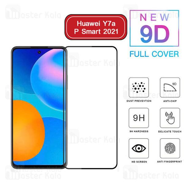 محافظ صفحه شیشه ای تمام صفحه تمام چسب هواوی Huawei Y7a / P Smart 2021 9D Glass