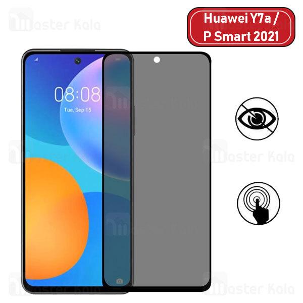 گلس حریم شخصی تمام صفحه تمام چسب هواوی Huawei Y7a / P Smart 2021 Privacy Glass