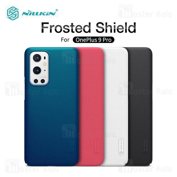 قاب محافظ نیلکین وان پلاس OnePlus 9 Pro Nillkin Frosted Shield