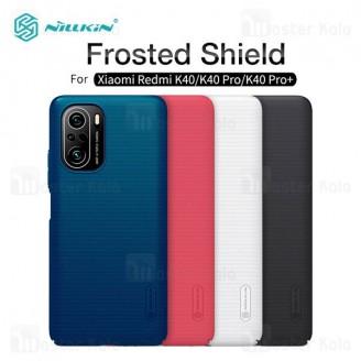 قاب محافظ نیلکین Xiaomi Mi 11i / Poco F3 / Redmi K40 / Pro / Pro Plus / 11X Nillkin Frosted Shield