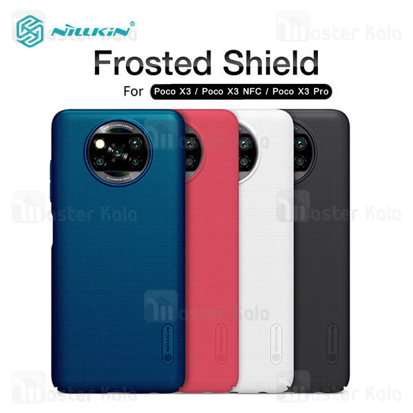 قاب محافظ نیلکین شیائومی Xiaomi Poco X3 / Poco X3 NFC / Poco X3 Pro Nillkin Frosted Shield