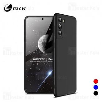 قاب 360 درجه سامسونگ Samsung Galaxy S21 Plus GKK 360 Full Case