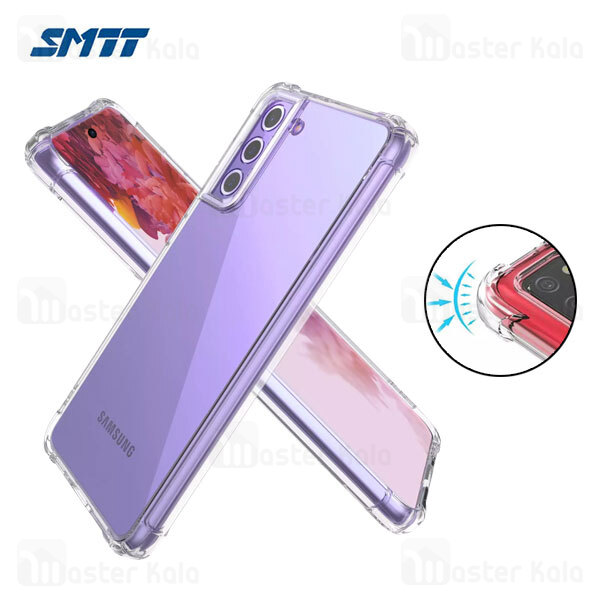قاب ژله ای ضد ضربه سامسونگ Samsung Galaxy S21 Plus Smtt ShockProof AirBag