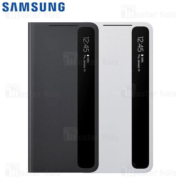 کیف هوشمند اصلی سامسونگ Samsung Galaxy S21 Ultra Smart Clear View Cover