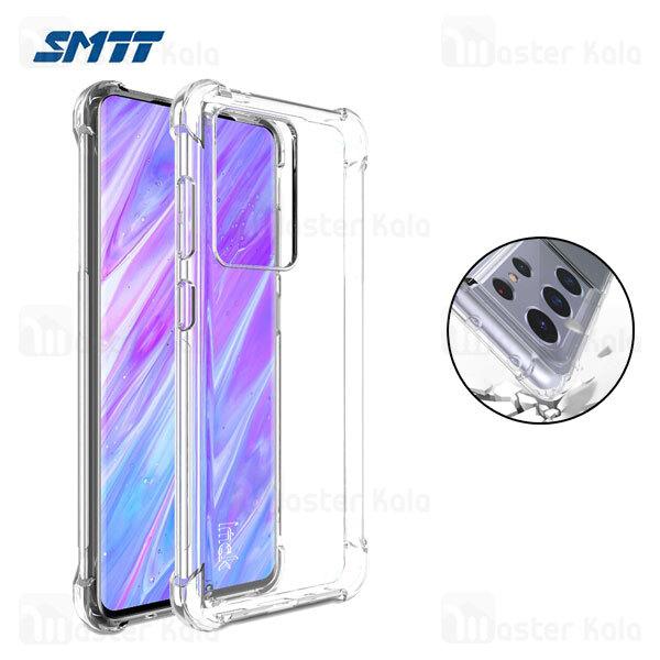 قاب ژله ای ضد ضربه سامسونگ Samsung Galaxy S21 Ultra Smtt ShockProof AirBag